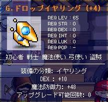 hyaku02.jpg