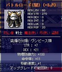hyaku03.jpg