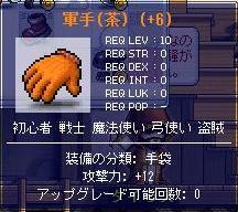 hyaku04.jpg