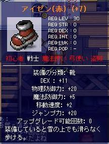 hyaku05.jpg
