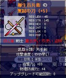 hyaku07.jpg
