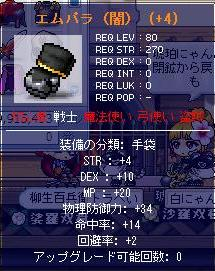 hyaku10.jpg