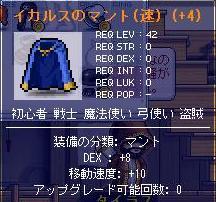 hyaku11.jpg