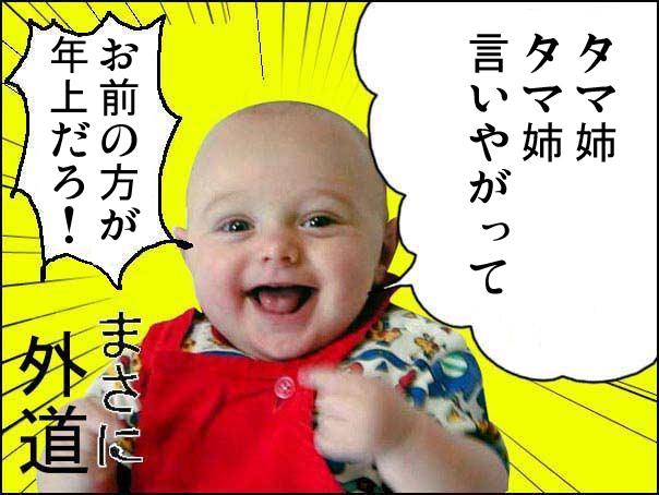 エロゲ寝具総合スレ Part159 [無断転載禁止]©bbspink.com->画像>251枚