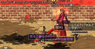 tyairudo58.jpg
