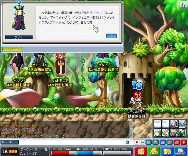 Maple0273_convert_20080923141944[1]