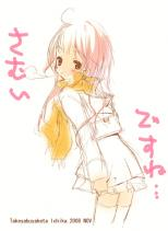 blog_kaji0005.jpg