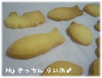シンプルクッキー♪