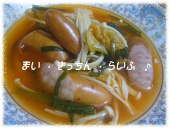kimutisu-pu.jpg