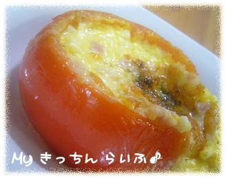 トマトカップ♪