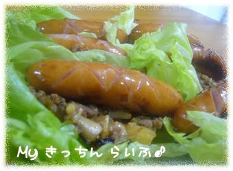 肉味噌~♪