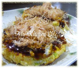 okonomiokara.jpg