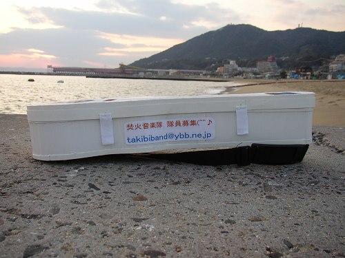 20060110170343.jpg