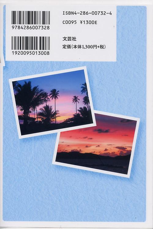 bap-book2s.jpg