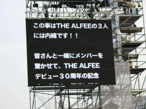 2004 8月 エンドレス 夏イベント 033