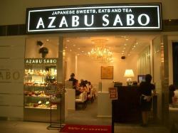 azabusabo