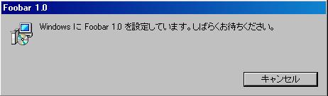 WiX日本語