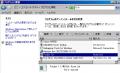 WiXプログラムと機能