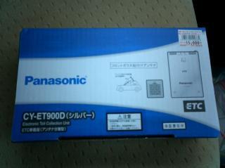 051015Panasonic CY-ET900D