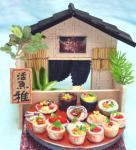 ドールハウスの鮮魚料理の雅