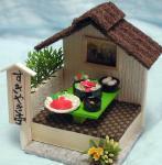 すき焼き亭