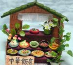 ドールハウスの中華料理屋さん3