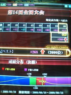 20090920134632.jpg