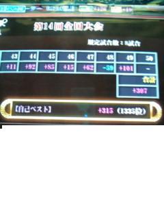 20090920141511.jpg