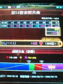 20090920143611.jpg