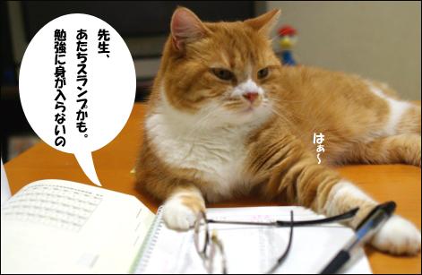 ぷぷ1コピー