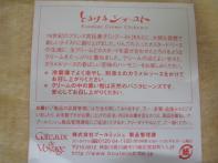 CIMG3136.jpg