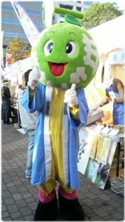 tsukigata.jpeg
