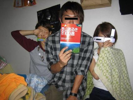 2005091001.jpg