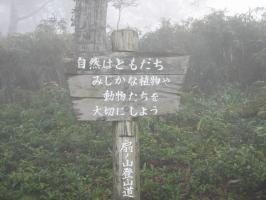 2005101004.jpg