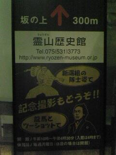 200603261042112
