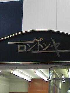 200603271630146