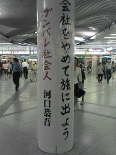 20060821163912