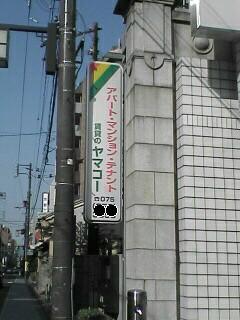 20061015092156