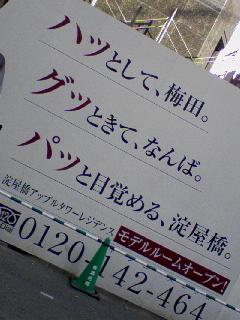 20061130143808