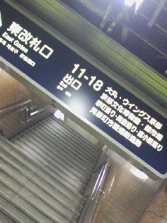20070302100153