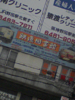 20070315145602