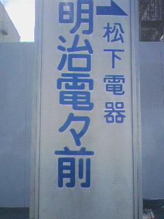 20070321004106