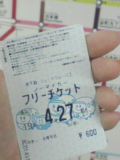 20070427135631