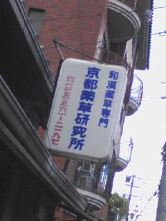 200705202157504