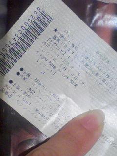 20070615010259