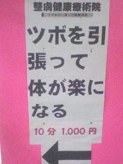 20070618214828