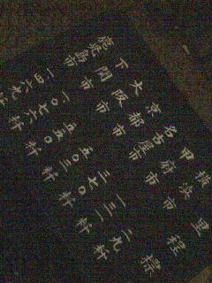 20070902211200