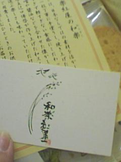 20071130211812