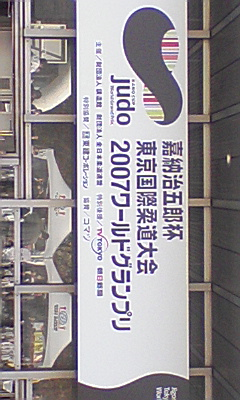 20071210204436