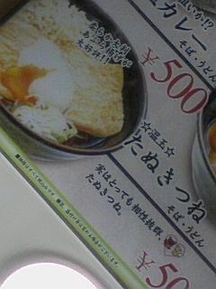 20080202203322